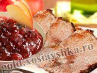Холодная закуска из телятины