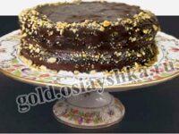 Тортик для любимых