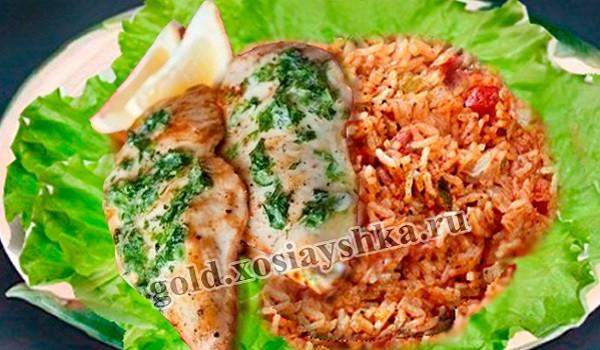 Рис с сельдереем