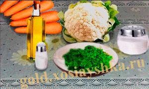 Ингредиенты для салата из сырой цветной капусты