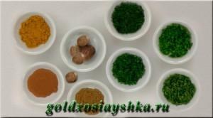 Специи и рубленая зелень