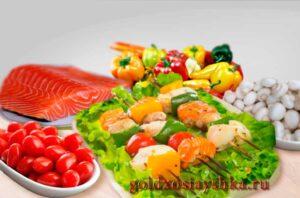 Семга с шампиньонами и овощами