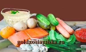 """Ингредиенты для салата """"Праздничный"""""""