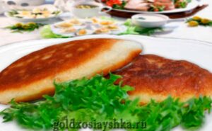 Пирожки с капустой квашеной (Кликните по фото)
