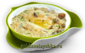 Яйцо с рисом (Кликните по фото)