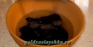 Чернослив залить кипятком на 20 минут