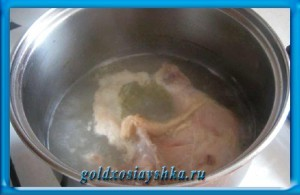 Отварить мясо в соленой воде