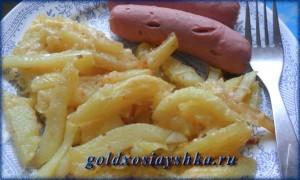 Картофель гассель по-русски