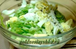 Салат с сельдерем