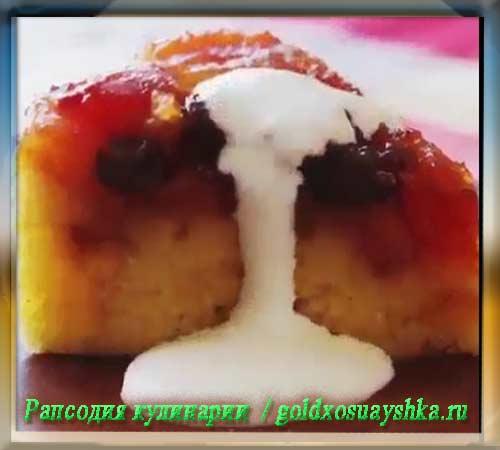Заправьте пирог соусом