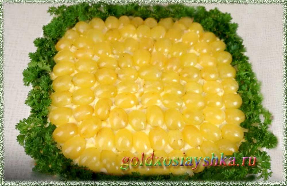 """Салат """"Куриное филе в сыре"""""""