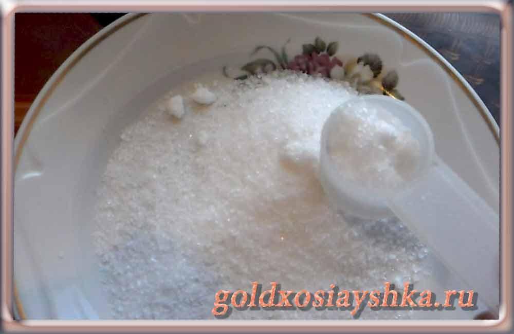 Смесь сахара и соли