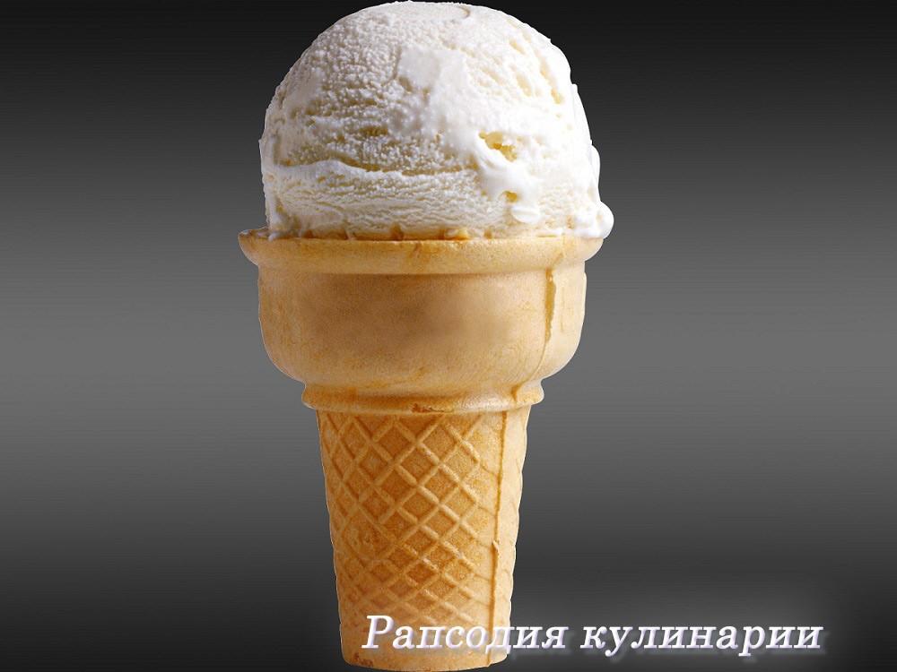 Мороженое из сливок
