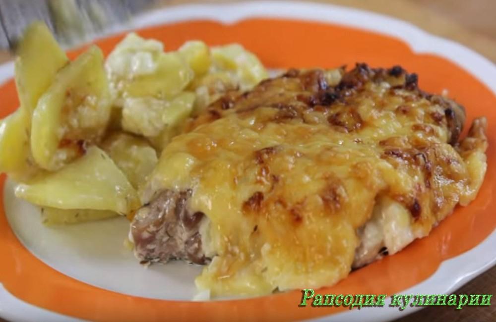 Мясо по французски